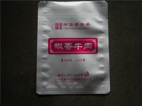 高温蒸煮袋 (5)