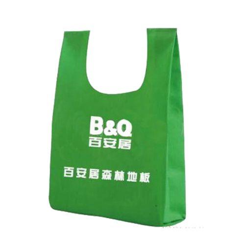 bob平台首页袋背心袋 (3)