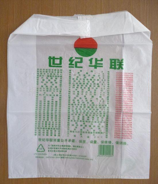超市袋 (2)