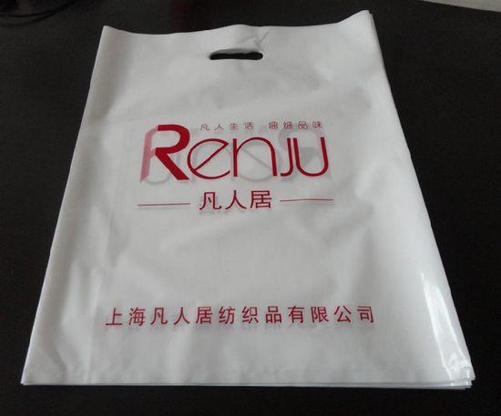 服装彩袋 (3)