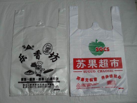超市袋 (4)