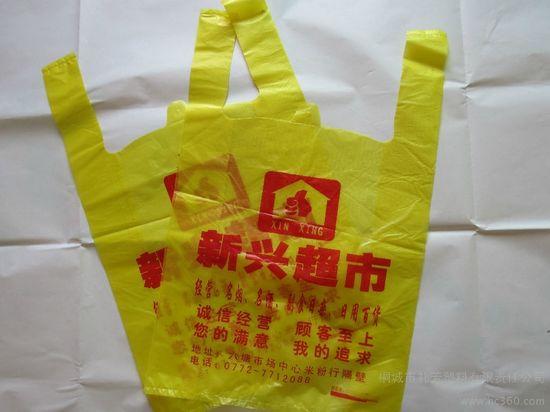 超市袋 (1)