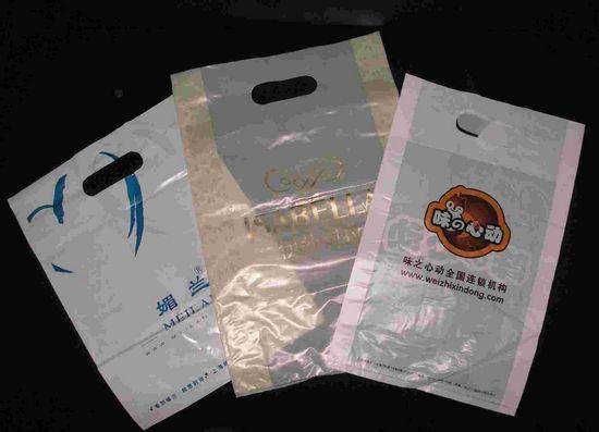手提袋 (1)
