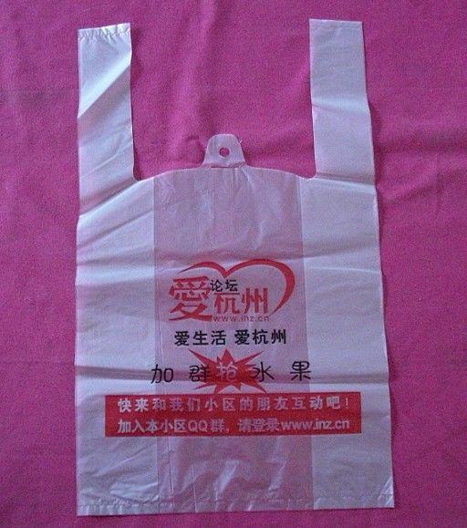 超市袋 (7)