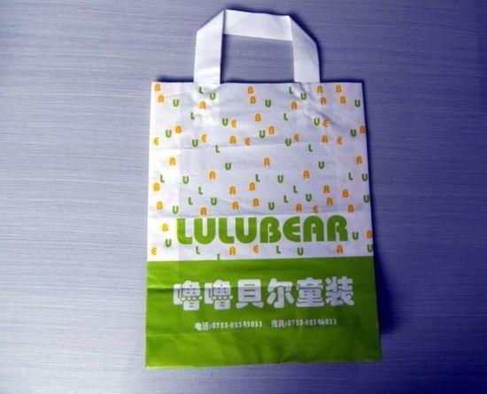 服装彩袋 (1)