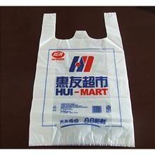 超市袋 (8)